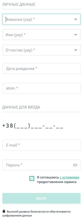 Регистрация и вход в MyWallet