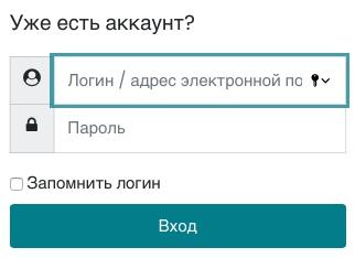 Регистрация и вход в Edu.fa.ru