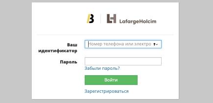 Регистрация и вход в Benefactory
