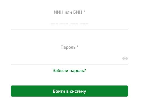 Регистрация и вход в Egov