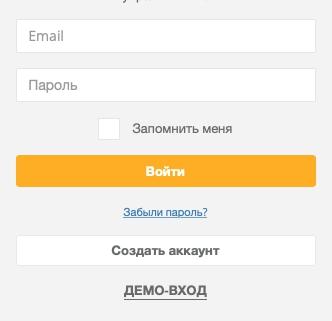 Регистрация и вход в Ectocontrol
