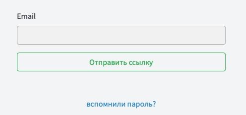 Регистрация и вход в ЛК Dreams-Fly
