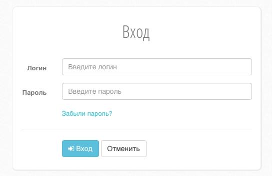 авторизация и пароль Маяк