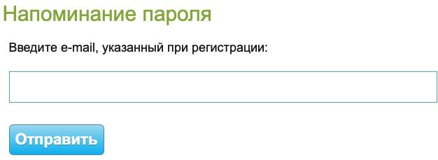 Регистрация и вход в ЛК МААМ.РУ