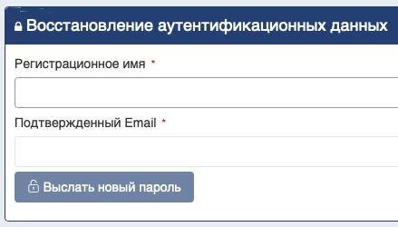пароль МГЭУ