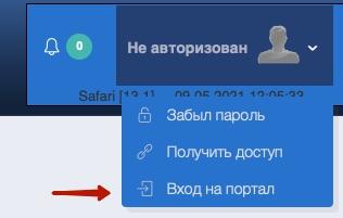 Регистрация и вход МГЭУ