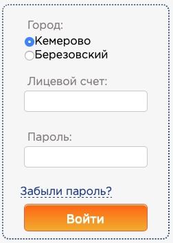 Регистрация и вход www.eskk.ru