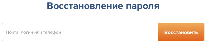 Пароль МастерДел.ру