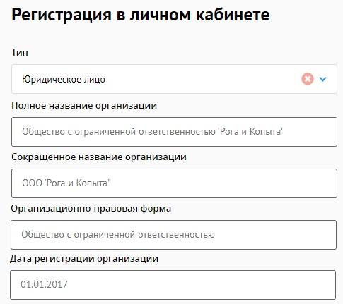 Российская книжная палата регистрация