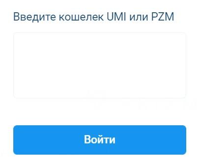 РОЙ Клуб вход