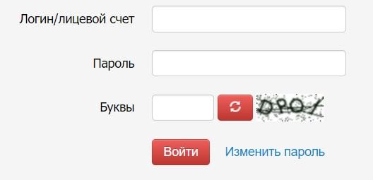 Русская компания вход