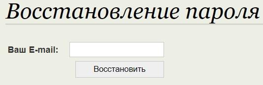 fashionbank пароль