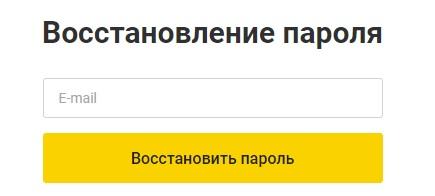 Напишем.ру пароль