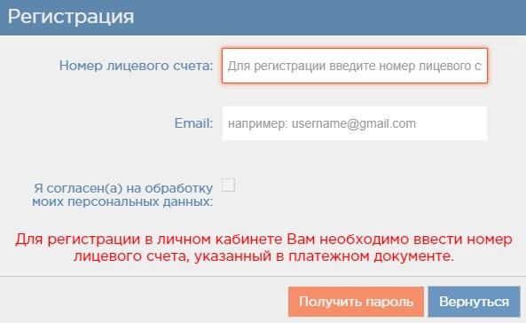 fkr38.ru регистрация