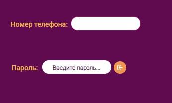 eirc-rb.ru вход