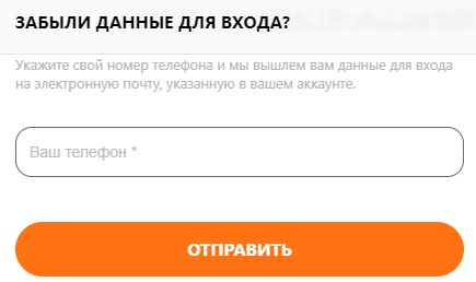 ILS пароль