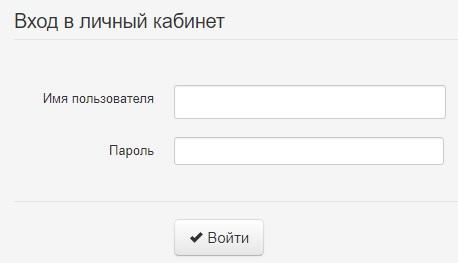 inettel.ru вход