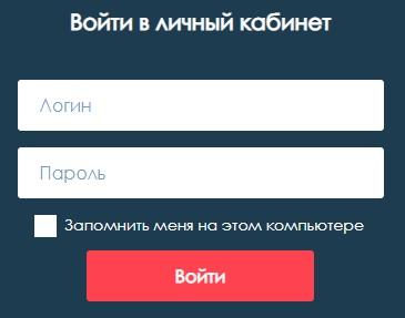 izora.spb.ru вход