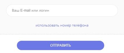 Свитипс пароль