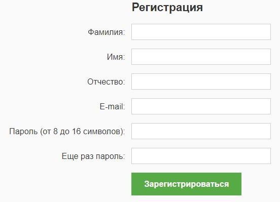 РУДН регистрация