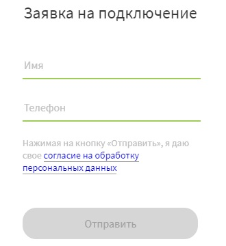 knet-nn.ru заявка