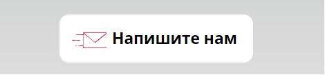ЛК ТК сервис связь