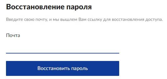 Российский учебник пароль
