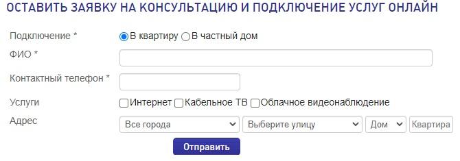 Sevencom заявка