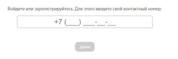 Ремит регистрация