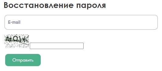 Портал УлГУ ЭИОС пароль