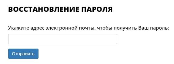 РОСПРОФЖЕЛ пароль