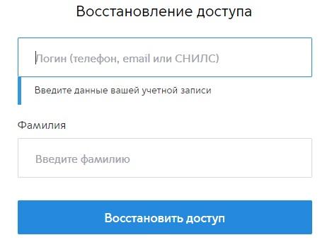 Мосгортранс пароль