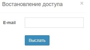 Прайм Тайм пароль