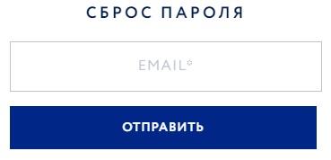 ЮТС 24 пароль