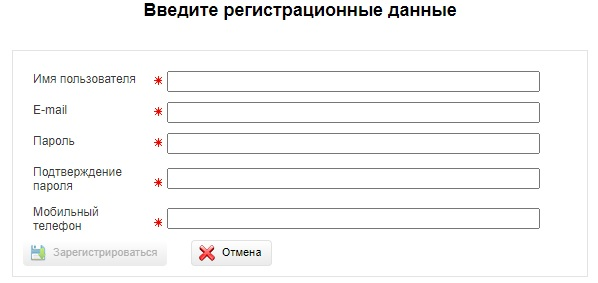 erkc-tver.ru регистрация