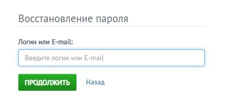 Миг-сервис Гжель пароль