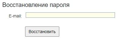 Милк.нетпароль