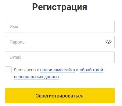 Напишем.ру регистрация