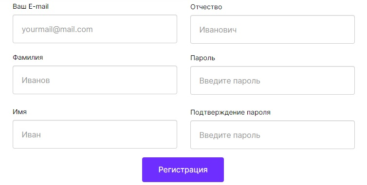 Натали регистрация