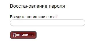 НГАУ пароль