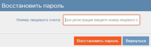 fkr38.ru пароль