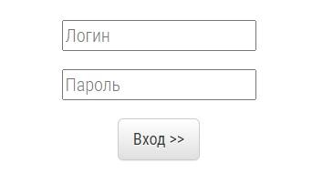 GBS Premium вход