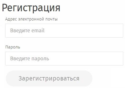 gortransperm регистрация