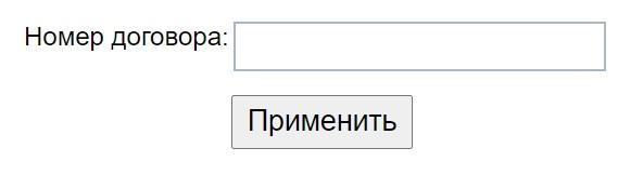 gtnet пароль
