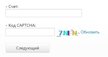 Hik-Connect пароль