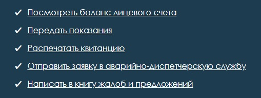 izora.spb.ru сервисы