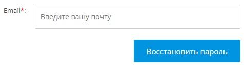 Робек пароль