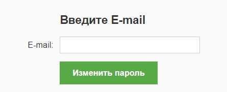 РУДН пароль