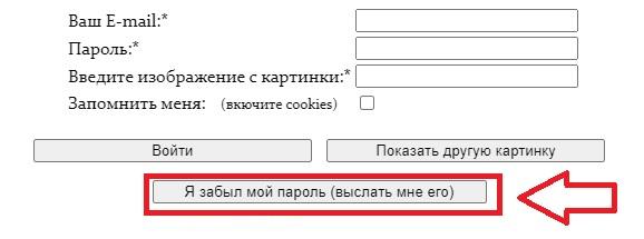 СГРЦ пароль