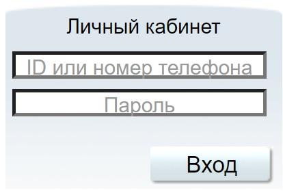 K5.ru вход